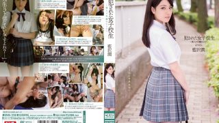 SNIS-228 | JAV HD | Aizawa Jun – Secret Of School Girls Boxed Daughter Perpetrated